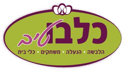 לוגו חנות כלבו