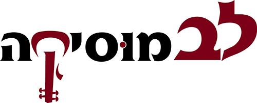לוגו מוזיקה