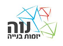 לוגו חברת בנייה