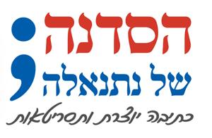 לוגו סדנת כתיבה