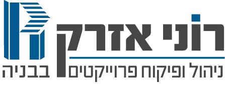 לוגו ניהול בניה