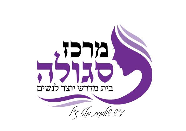 לוגו מדרשה