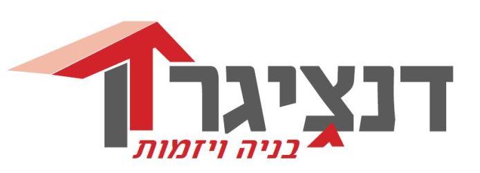 לוגו לחברת יזמות ובנייה