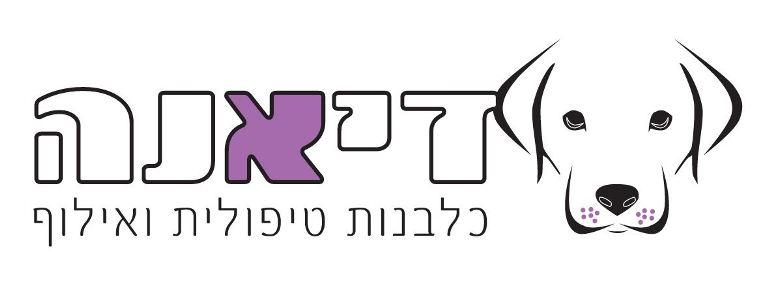 עיצוב לוגו אילוף כלבים
