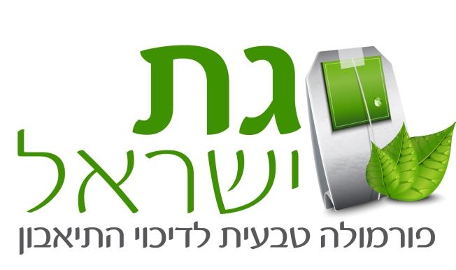 עיצוב לוגו מוצר דיאטה