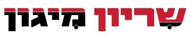 עיצוב לוגו מצלמות אבטחה