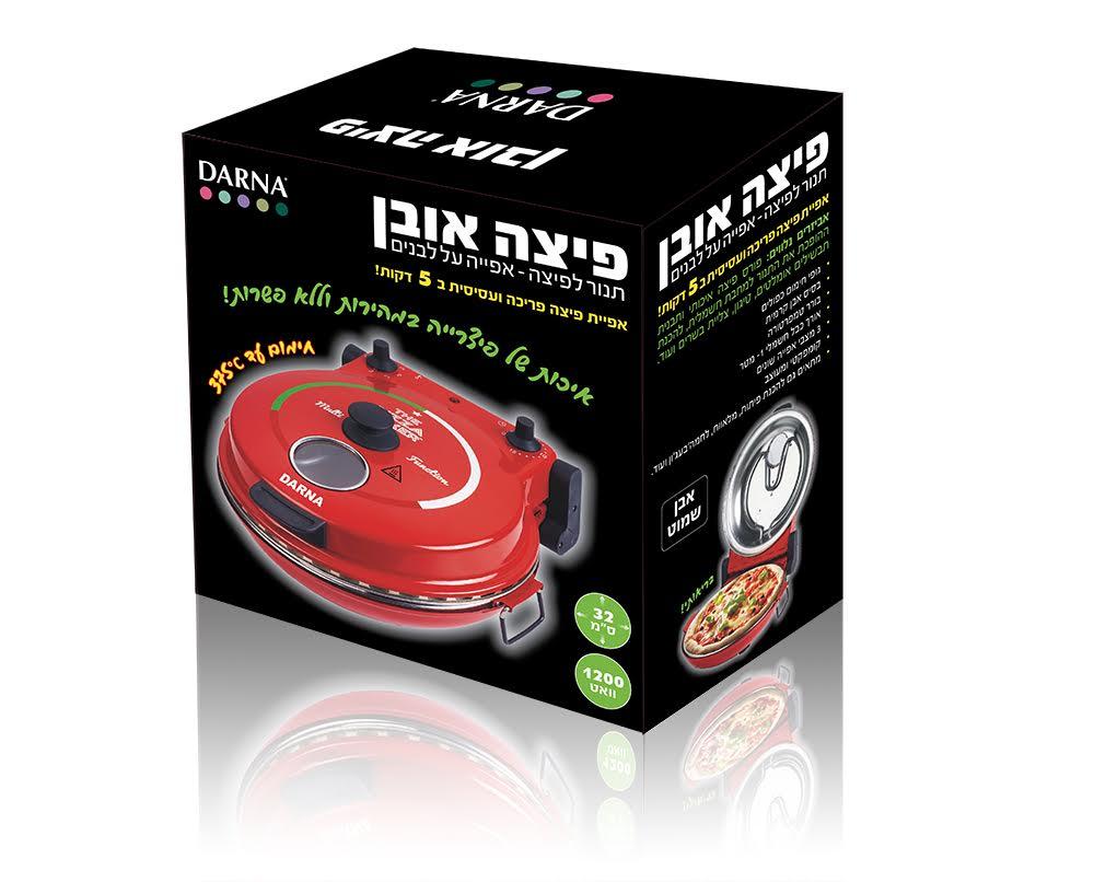 עיצוב אריזה למכשיר לאפיית פיצה ביתית
