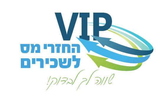 עיצוב לוגו לחברה להחזרי מס לשכירים