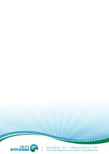 עיצוב דף לוגו לבית ספר למאמנים