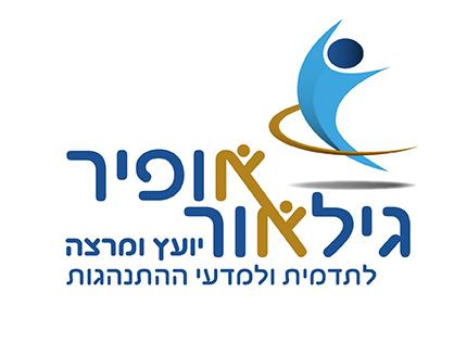 לוגו אופיר גילאור