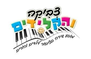 לוגו צביקה אבניר