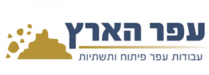 לוגו פיתוח תשתיות