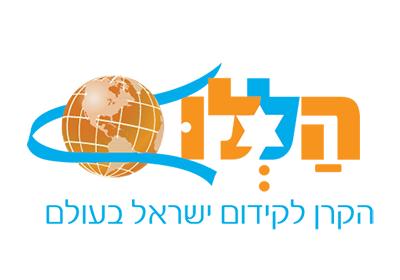 עיצוב לוגו לעמותת הללו