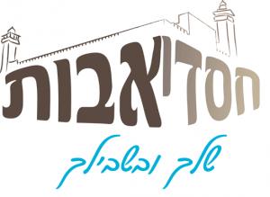 לוגו עמותה