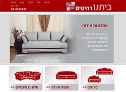 אתר חנות רהיטים