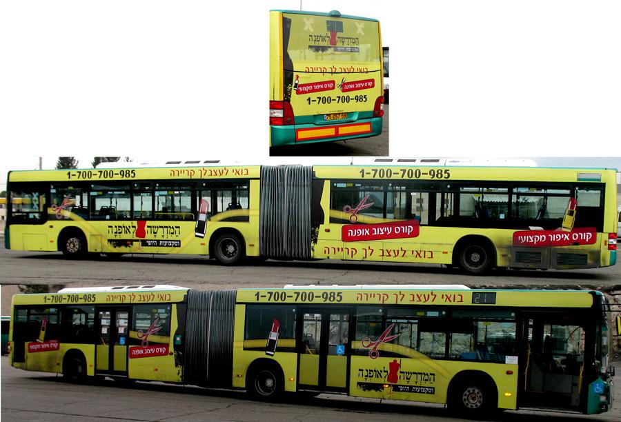 מיתוג אוטובוס