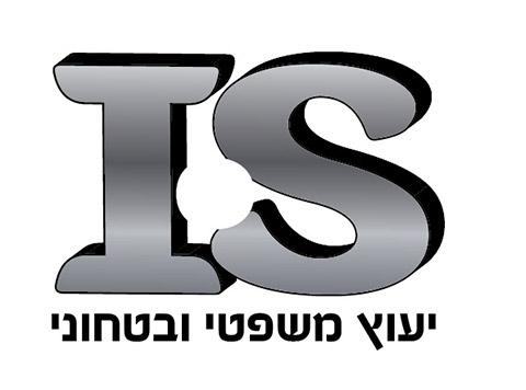 לוגו יעוץ משפטי