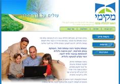 אתר עמותה