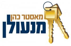 לוגו מנעולן