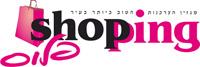 לוגו מגזין צרכנות