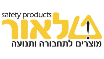 לוגו מכירת מוצרים