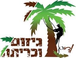 לוגו חקלאי