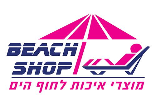לוגו מכירה לחוף ים
