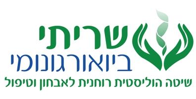 לוגו שריתי