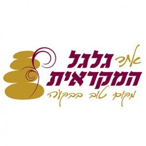 לוגו אתר תיירות