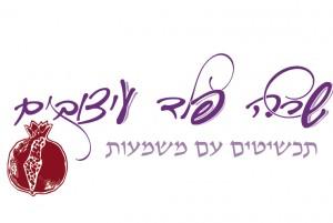 לוגו צורפת תכשיטים