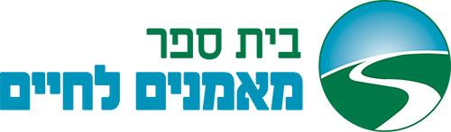 לוגו מאמנים לחיים