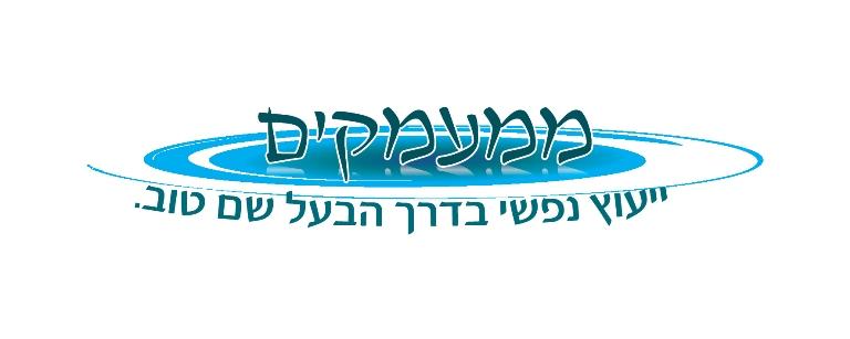 לוגו ממעמקים