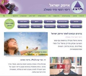 אתר אייפק ישראל