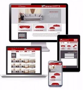 עיצוב אתר רספונסיבי רהיטים