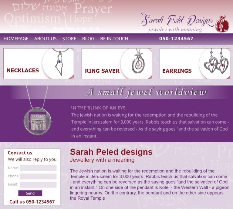 עיצוב אתר חנות תכשיטים