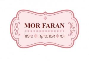 לוגו מור פרן