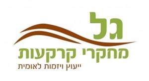 לוגו בני גל
