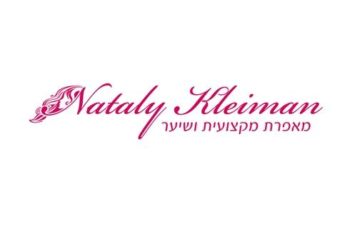 לוגו נטלי מאפרת