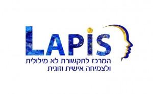 לוגו לאפיס