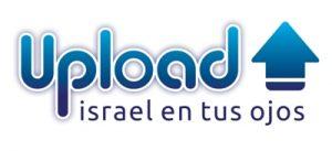 עיצוב לוגו הסברה ישראלית