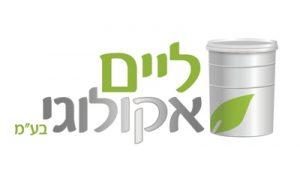 עיצוב לוגו חומרי בנין