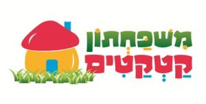עיצוב לוגו משפחתון