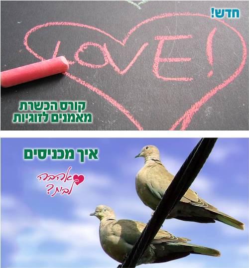 עיצוב תמונה לפייסבוק