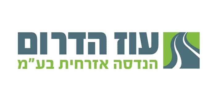 עיצוב לוגו לחברה קבלנית לתשתיות