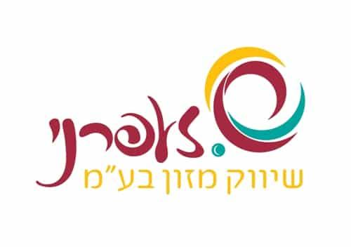עיצוב לוגו לחברה לשיווק מזון
