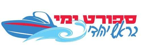 עיצוב לוגו לקורסים לספורט ימי