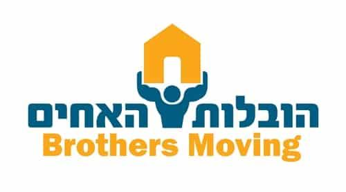עיצוב לוגו לחברת הובלות