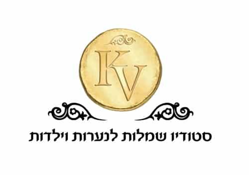 עיצוב לוגו לסטודיו שמלות