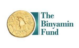 עיצוב לוגו לקרן- עמותה