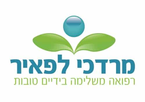 עיצוב לוגו למטפל ברפואה משלימה